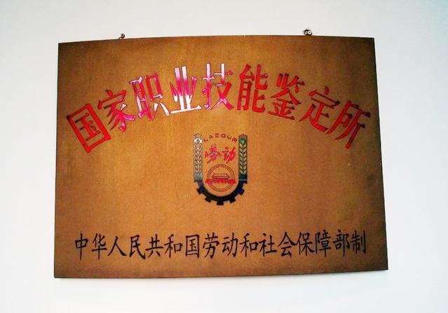 国家将在广东率先启动宝玉石检验技师、高级职业技能鉴定